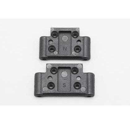 B-MAX2 Front Suspension Mount Standard & Narrow