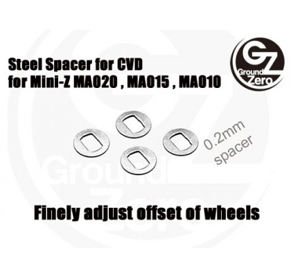 Off Set Spacer For CVD 4 pcs (0.2mm/Stee)