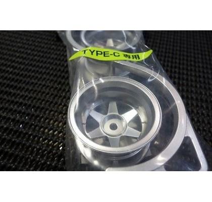 Small Rim 6 Spoke Wheel for A-Arm(Off-set 12mm)